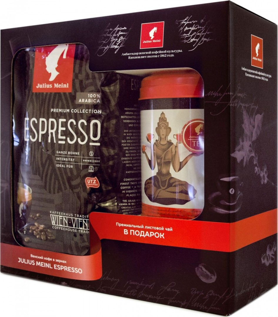 Кофе Julius Meinl Espresso Premium Collection + чай